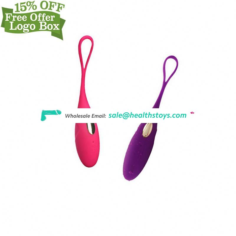 Silicone Vibrating Jump Eggs For Woman