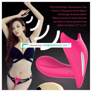 2017 High Quality Fox Vibrator Sex Toy For Women