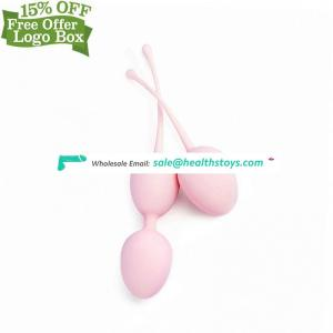 New Silicone Kegel Balls Exercises Koro Vagina Massage Tighten Ball