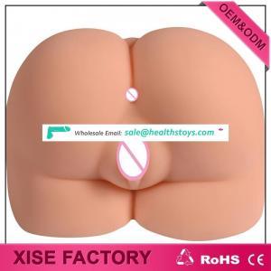 SHEQU online shopping sex toys pussy vagina big ass for men