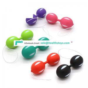 Sex Product Female Smart Duotone Ball Weighted Female Kegel Vaginal Tight Exercise Machine Vibrators Sex Toys for Women