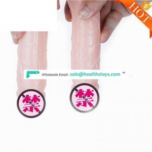 Sex Vibrator Toy Toys Women Dildo