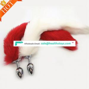 St rubber suction toys male female Dog Tail Portable Vibrating Anal Plug Big
