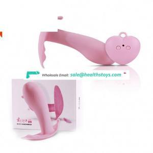 Strapless Strapon Clitoral Wireless Remote Control Sex Toys Wearable Vibrating Vibrator Dildo