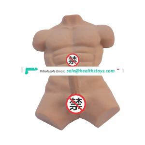 Top quality reality 1:1 male masturbator big ass, male sex doll with penis for female, sex toys for woman