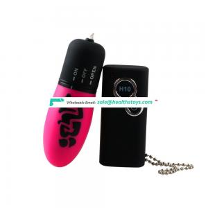 Wireless remote control super strong vibrating jump eggs sex toy wholesale shop for women