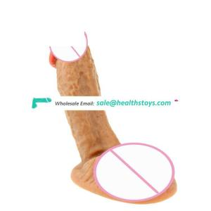 6.7 inch Pure Silicone Dildo Sex Toys for Women