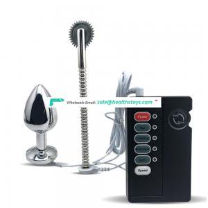 Electric Stimulate Sex Toys Prostate Massage Big Device Electric Shock Plug Anal