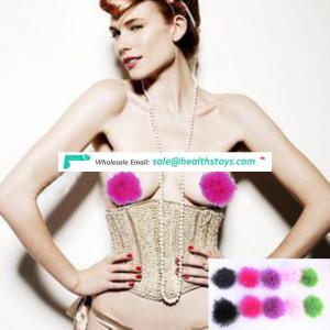 Factory Wholesale Coloful feather nipple,Silicon nipple Soft healthful nipple sex toy Rupitie ointment
