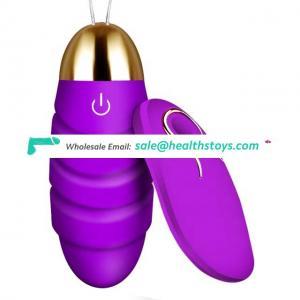 Factory wholesale vibrator sex toy massage for women vibrating egg