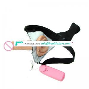 Multi-Speed Soft Vibrating Strap On Penis Dildo