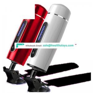 Smart sound USB rechargeable Silicone realistic vagina boy masturbation cup
