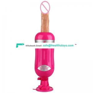 Thrusting Automatic Female Masturbation Sex Machine Dildo Vibrator